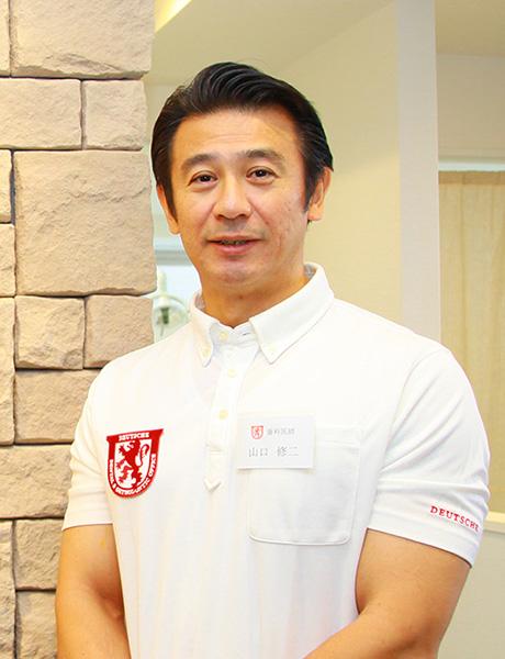 SHU-lider矯正研究会代表 山口修二